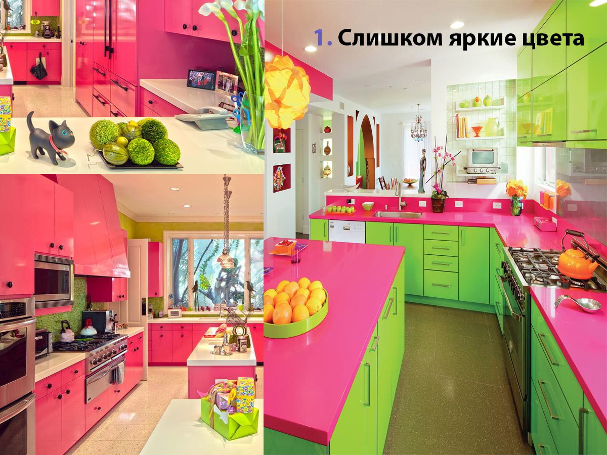 Яркие кухни в Долгопрудном